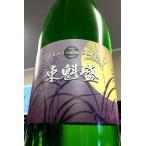 小泉酒造『純米吟醸 東魁盛 秋上がり』