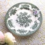 バーレイ グリーン アジアティックフェザンツ プレート 17.5cm  イギリス製 皿 鳥 牡丹 緑 BURLEIGH 英国 ケーキ皿 陶器 食器