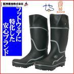 セール 阪神素地 【TOP SHELL】 TS-857 スパイクブーツ スチールシャンク入り LL