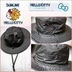 サンラインxサンリオ コラボ商品 ハローキティ ハット 帽子 SKT-1990 SUNLINE sanrio ハローキティ マイメロディ 2019年春夏 新作モデル