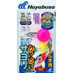 ハヤブサ(HAYABUSA) HA132 4ー0.8号 釣り場直行便 ひょいひょいサヨリ リール竿用