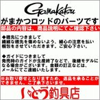 дмд▐длд─ дмд▐░ы едеєе╞е├е╡ G4 #1бб1.5-5.3  ╩ц└ше╤б╝е─