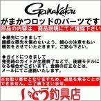 дмд▐длд─ дмд▐░ы едеєе╞е├е╡ G4 #1бб1.75-50  ╩ц└ше╤б╝е─