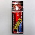 ナイタートップ替えトップICBM用 電気ウキ用トップ カゴ釣り オモリ「内蔵