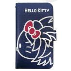 サンリオ サンラインコラボ ハローキティ Hello Kitty 手帳型スマホケース あおかち色 貼付タイプ スマートフォンケース