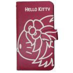 サンリオ×サンラインコラボ ハローキティ Hello Kitty  手帳型スマホケース/ べにいろ色 (貼付タイプ) スマートフォンケース 5月発売予定
