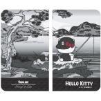 サンリオ サンラインコラボ ハローキティ Hello Kitty 手帳型スマホケース 浮世絵 貼付タイプ SKT-1982 スマートフォンケース