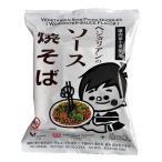 【代引き不可】桜井食品 ベジタリアンのソース焼きそば 1食(118g)×20個