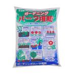 【代引き不可】あかぎ園芸 バーク堆肥 35L 2袋