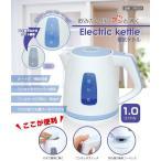 Yahoo!創業大正2年 現金問屋 伊藤平【新商品】Electric kettle 電気ケトル SR022A