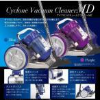 Yahoo!創業大正2年 現金問屋 伊藤平【新商品】サイクロンバキュームクリーナーMD-1602