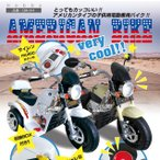 Yahoo!創業大正2年 現金問屋 伊藤平【新商品】乗用バイクCBK-014
