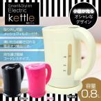 Yahoo!創業大正2年 現金問屋 伊藤平【新商品】Electric kettle 電気ケトルKK-811