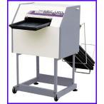 タイガーカワシマ 苗箱洗浄機NBC-401 【重量物のため個人宅不可】