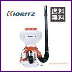 やまびこ 共立 背負動力散布機 DMA801F [30Lタンク] [排気量:58.2cc][畦畔噴頭付] 【KIORITZ/YAMABIKO/防除/動散・動噴】