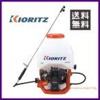 やまびこ 共立 背負動力噴霧機 SHPE175G [17Lタンク] [排気量:21.2cc] 【KIORITZ/YAMABIKO/防除/動散・動噴】