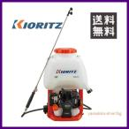やまびこ 共立 背負動力噴霧機 SHRE15G [15Lタンク] [排気量:21.2cc] 【KIORITZ/YAMABIKO/防除/動散・動噴】