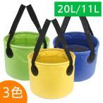 バケツ 折りたたみ バケツ ポータブル バケツ トラベル バケツ キャンプ バケツ 持ち運び 水の容器 水汲み 軽量 丈夫 便利 複数色 複数サイズ