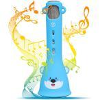 カラオケマイク 子供のマイク おもちゃ 誕生日プレゼント 女の子 人気 高音質カラオケ機器 Bluetoothで簡単に接続