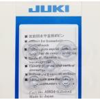 JUKI純正品「水平釜用ボビン」(11.5mm厚、5個入)