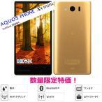 【在庫限定特価】SoftBank 303SH AQUOS PHONE Xx mini SH...