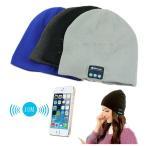 ショッピングbluetooth bluetooth内蔵ニット帽 ステレオヘッドホン・充電ケーブル付 音楽・電話OK メンズ&レディース 選べる4色 送料無料