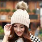 天然ラビットファーニット帽 コットン素材 キャンディー型 ボンボン付き 3色 条件付き送料無料
