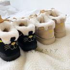 ムートンブーツレディースブーツショートブーツボアブーツ内ボアファームートンファーブーツフラットブーツ防滑保温防寒きれいめ猫柄