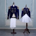 演出服 華麗な王族服 王子様 ヨーロッパ風 復古風  カップル コスプレ衣装 ステージ衣装 舞台 バンド衣装 セーラー服 2点セットパーティー コスチューム da162c0