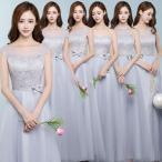 細身 グレー ドレス フォーマル スレンダーライン スリムミニマリスト ドレス パーティードレス ワンピース ブライズメイド ロングドレスda770f0f0w5