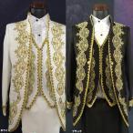 3点セット 舞台ステージ衣装 演劇オペラ声楽 豪華に見える 公爵様上着 公爵 宮廷服ジャケット 舞台 ステージ衣装としても最適 人気宮廷服 中世 貴族 衣装da821f0