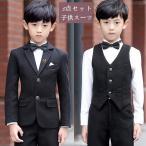 七五三 男の子 男児 卒業式 スーツ 男の子 160 入学式 スーツ 男の子 子供フォーマル スーツ 5点セット 子供スーツ キッズ スーツ