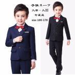 子供フォーマル スーツ 5点セット 入学式 スーツ 男の子 七五三 男の子 男児 卒業式 スーツ 男の子 160 子供スーツ キッズ