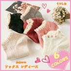 itsumo-store_ed017w3