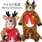 トナカイ クリスマス用 ベビー サンタクロース お祝い Merry Christmas 子供服  la367g3g3j2