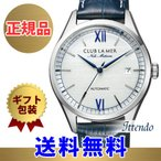 ショッピングsailing 希少モデルシチズン クラブ・ラ・メール CITIZEN CLUB LA MER BJ6-011-60 メンズ 腕時計 メカニカル 限定モデル