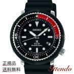 セイコー プロスペックス SEIKO PROSPEX STBR009 レディース 腕時計 ソーラー 限定モデル