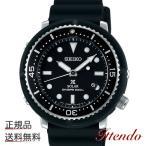 セイコー プロスペックス SEIKO PROSPEX STBR007 レディース 腕時計 ソーラー 限定モデル