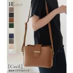 ショルダーバッグ バッグ レディース 鞄 カバン 斜めがけ ポシェット ファッション雑貨 メール便不可 送料無料
