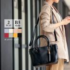 ショルダーバッグ バッグ レディース 210359 フェルメ 2way ハンドバッグ B5 トート タッセル フリンジ 通学 通勤 鞄 メール便不可 送料無料