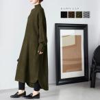 ワンピース ニットワンピ ワンピ レディース ハイネック 長袖 ゆったり 大きいサイズ 30代 40代 50代 体型カバー ロングワンピ ロング丈 メール便不可
