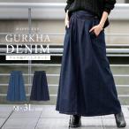 デニムスカート スカート レディース ボトムス ロングスカート フレア グルカ 大きいサイズ LL 3L デニム メール便不可
