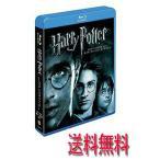 ハリーポッター  Blu-ray  コンプリート セット 楽天ブックス限定ジャケット (8枚組)