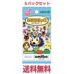 どうぶつの森amiiboカード 第3弾 (5パックセット)