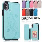 iPhone11 ケース 背面手帳 iphonese ケース iPhone8 ケース おしゃれ pro max カード iPhoneケース 手帳型 iphone7ケース かわいい iphone xr xs x  iphonexr