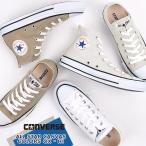 ポイント10倍 コンバース スニーカー オールスター キャンバス カラーズ OX converse CANVAS AS COLORS OX レディース メンズ カジュアル シューズ 靴