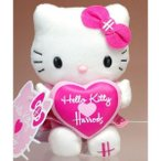 Hello Kitty Loves Harrods 14cm (ハローキティ ラブズ ハロッズ)