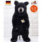 ソフトブラックベア(大) KOSEN(ケーセン社) 51cm Black Bear Sitting/クマ/くま/テディベア