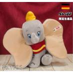 Steiffシュタイフ 世界限定 ダンボ Dumbo