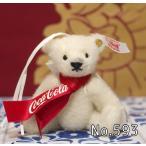 Steiffシュタイフ 世界限定テディベア コカコーラ ポーラベア オーナメント(Coca-Cola Polar Bear)